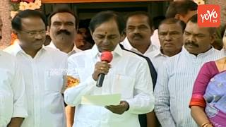 Telangana CM KCR Speech | KCR Inaugurates 50-Bed Hospital In Toopran