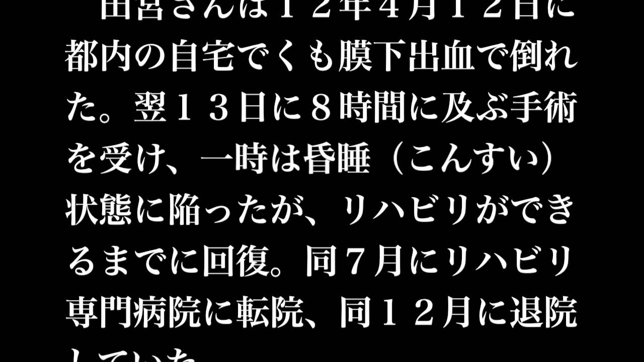 田宮五郎の画像 p1_15