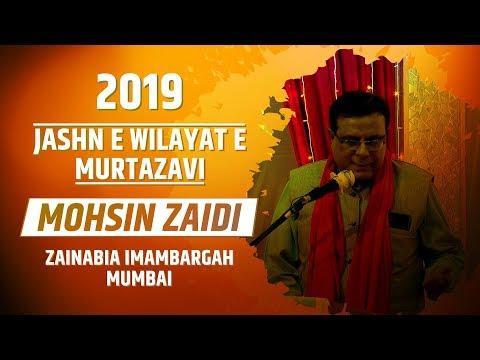 JASHN E WILAYAT E MURTAZAVI | MOSHIN ZAIDI | ZAINABIA IMAMBADA MUMBAI| 1440 HIJRI 2019