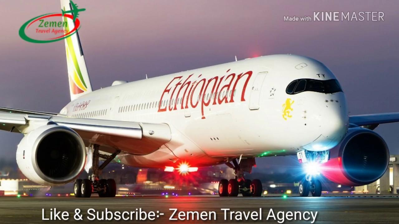 3 Things You Should Know To Bring TV To Ethiopia Customs Free - ከቀረጥ ነጻ ቴሌቪዥን ወደ ኢትዮጵያ ለማስገባት ማወቅ ያለ