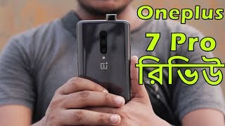 OnePlus 7 Pro Full Review, Unboxing, Hands-on | Best Android Smartphone? (Bangla)