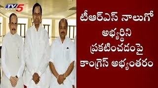 Suspense Over Candidates in Telangana MLC Elections 2019