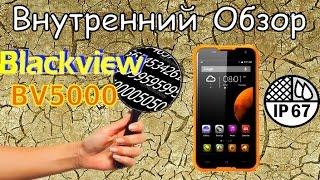 Внутренний Обзор Blackview BV5000, Antutu, Тест Камеры, Спутников