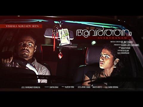 Avarthanam Malayalam Short Movie 2014 video
