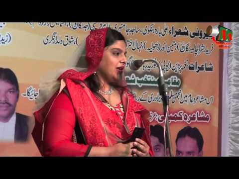 Foziya Rabab GHAZAL, Malegaon Mushaira [HD], 08/01/2016, Mushaira Media
