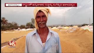 Peddapalli Dist Unseasonal Rains Affects Farmers | Peddapalli