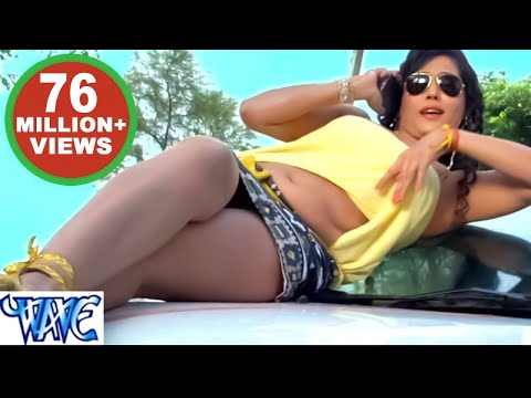 HD हम तs बबली बोलs तानी - Raja Babu - Dinesh Lal Yadav - Seema Singh - Bhojpuri Hit Songs 2017 new