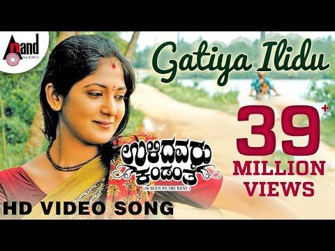 Ulidavaru Kandante gatiya Ilidu Full Song Feat. Rakshit Shetty, Kishore video