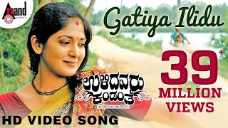 Ulidavaru Kandante | Gatiya Ilidu | Full HD Video Song | Vijay Prakash | Rakshit Shetty | Kishore
