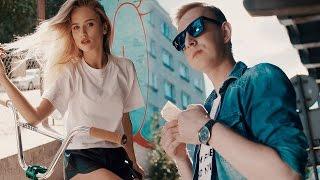 Shymi - Nieśmiała (Trailer)