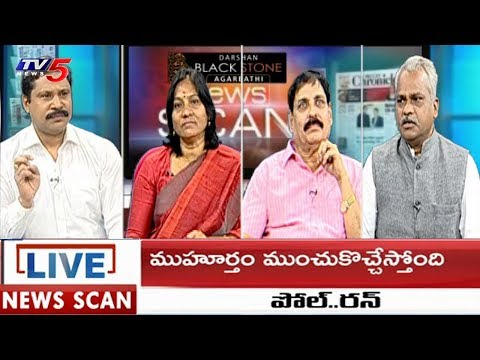 News Scan LIVE Debate With Vijay | 2nd December 2018 | TV5News