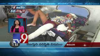 5 Cities 50 News || Fast News || 21-05-2018