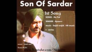Son Of Sardar -