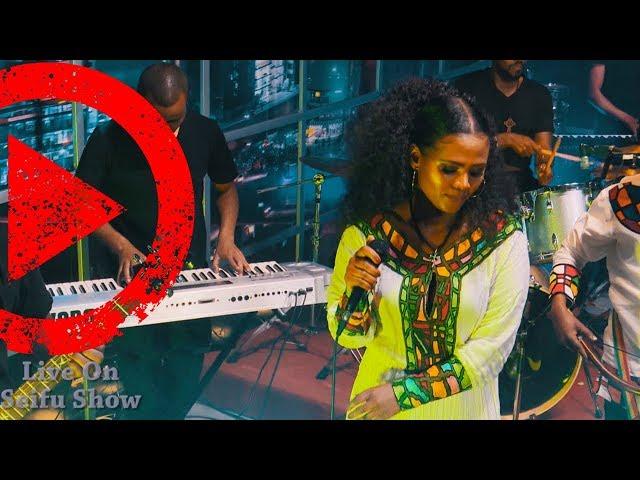"Artist Zebiba Girma ""Gerager"" Live performance"
