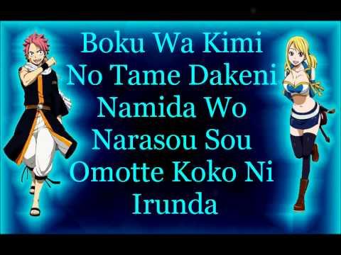 ♫ Tenohira  Lyrics By Hero ♫ Fairy Tail Opening 12 (on Screen) -1080p video