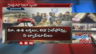 Police Arrests Cricket Betting Gang in Hyderabad