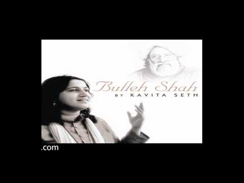 Lagan Lagi - Bullehshah - Kavita Seth