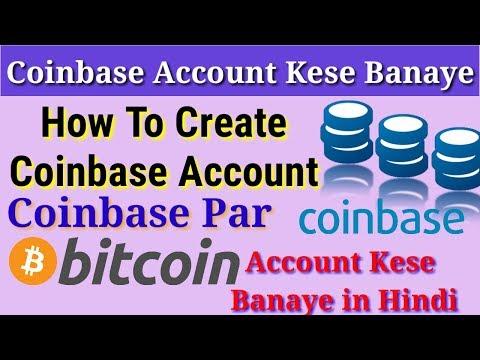 Coinbase Par Bitcoin Account kese Banaye in Hindi