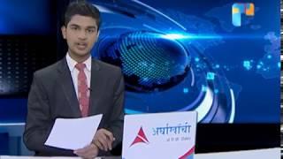 बामदेवसँग रिसाए प्रचण्ड | NEWS REPORT | HIMALAYA SAMACHAR