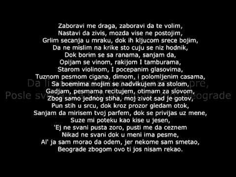 Beogradski Sindikat - Balada Disidenta - Lyrics