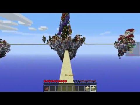 Minecraft:Играем в Мини-игры №8