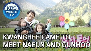 Kwanghee came to meet Naeun and Gunhoo [The Return of Superman/2019.06.23]