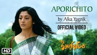 Aporichoito   Alka Yagnik   Paoli Dam   Bengali Movie Tobu Aporichito