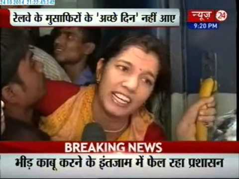 Ahead of Chhath Puja Massive Overcrowding on Delhi-Bihar Trains...