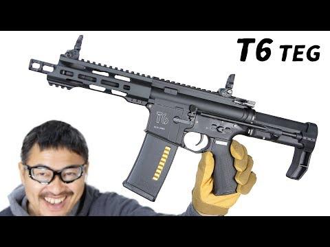 T6 teg Ksc