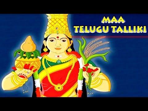 Maa Telugu Thalli | Aadudam Padudam | Telugu Rhymes | Offcial Song Telangana |