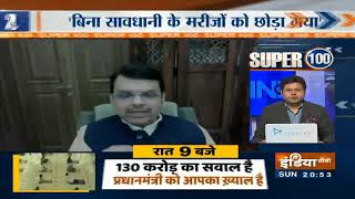 Super 100 News | May 31st, 2020
