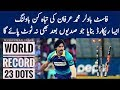 World's Best Bowling Spell – M Irfan In CPL 2018