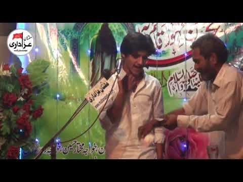 Zakir Ali Abbas Askri | Best Jashan 14 Shaban 2018 | Imambargah Qasar Ali Asghar Ali Pur Road |