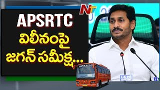 CM YS Jagan Review Meeting on APSRTC Merger with Government | NTV