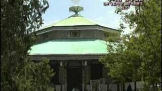 Tsena Tsilu - Ethiopian Orthodox Tewahedo Church Mezmur