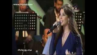 نانسي عجرم    اللي كان  مهرجان سوق واقف 480p