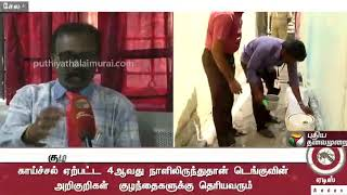 குழந்தைகளுக்கு டெங்கு: கண்டறிவது எப்படி?: மருத்துவர் சோமசேகர் விளக்கம் | #LetsFightDengue