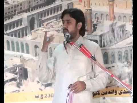 Zakir Taqi Abbas Qayamat (10th July 2013) (bazaar-e-sham) Chak Sheikhana Jhang video