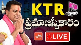 KTR LIVE | Takes Charge As TRS Working President | Telangana Bhavan | CM KCR