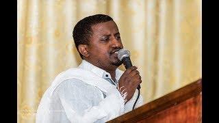 Ethiopian Orthodox Tewahedo Begena mezmur by Zemari Kesis Dawit Fantaye