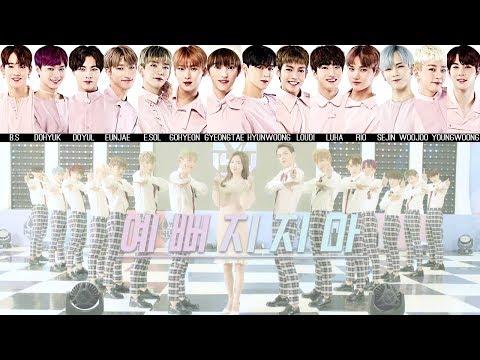 14U - Don't Be Pretty (예뻐지지마) MV + Lyrics Color Coded HanRomEng