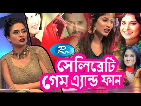 Game show | Celebrity Game & Fun | | Safa kabir | Rtv