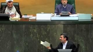 Ahamdi nejad Vs Larijani , رسوایی در مجلس در سر استیضاح وزیر رفاه