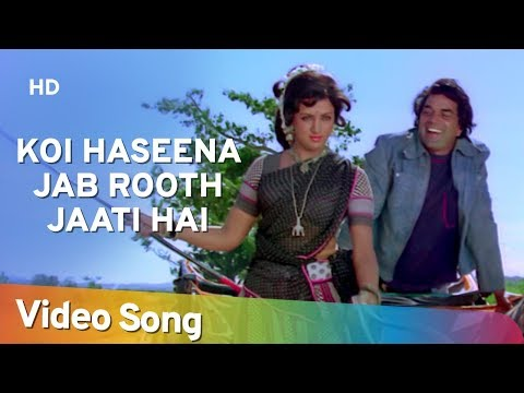 Download Koi Haseena Jab Rooth Jaati  Sholay 1975  Dharmendra  Hema Malini  Bollywood Romantic Song