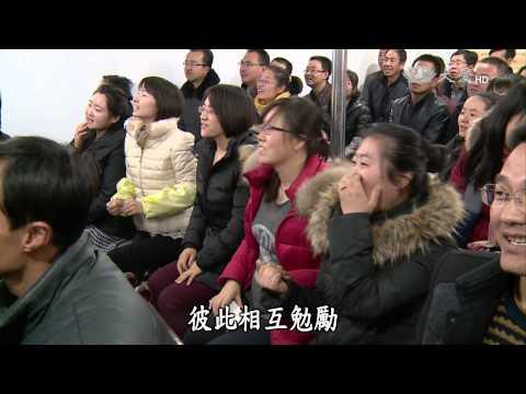 台灣-彩繪人文地圖-20150329 家在黃土高坡