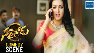Sarrainodu Movie MLA Comedy Scene | Allu Arjun | Rakul Preet Singh | Catherine Tresa | TFPC