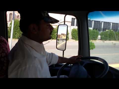 Al Rass city video of saudi arabia