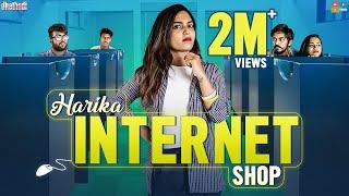 Harika Internet Shop || Dhethadi || Tamada Media