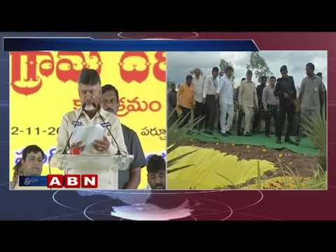 CM Chandrababu Naidu Speech at Prakasam District Martur Public Meeting | ABN Telugu