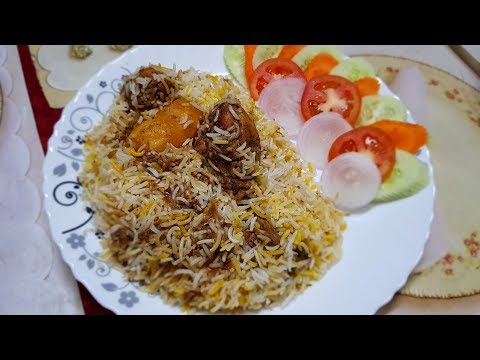 Chicken Biryani recipe | Detailed step by step recipe | Eid special